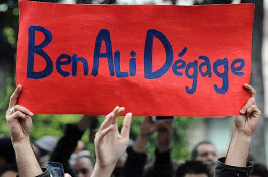 Farewell sign for Tunisian prime minister Ben Ali, January 2011