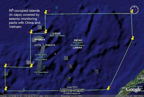joint seismic survey