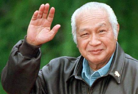 Suharto, former president of Indonesia